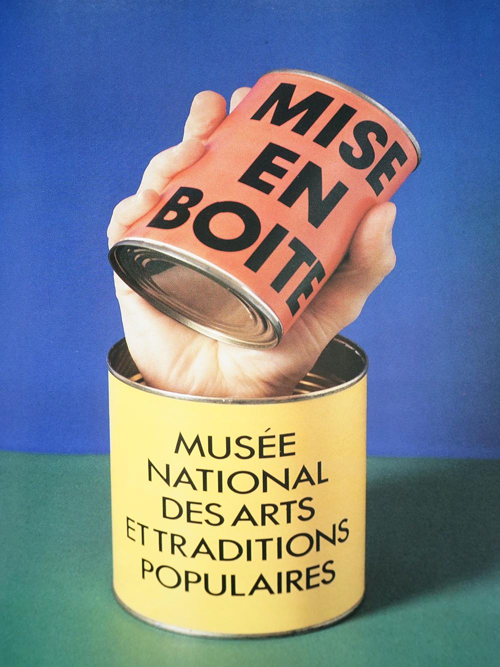 1994-Mise-en-boite-c-baillargeon-web.jpg
