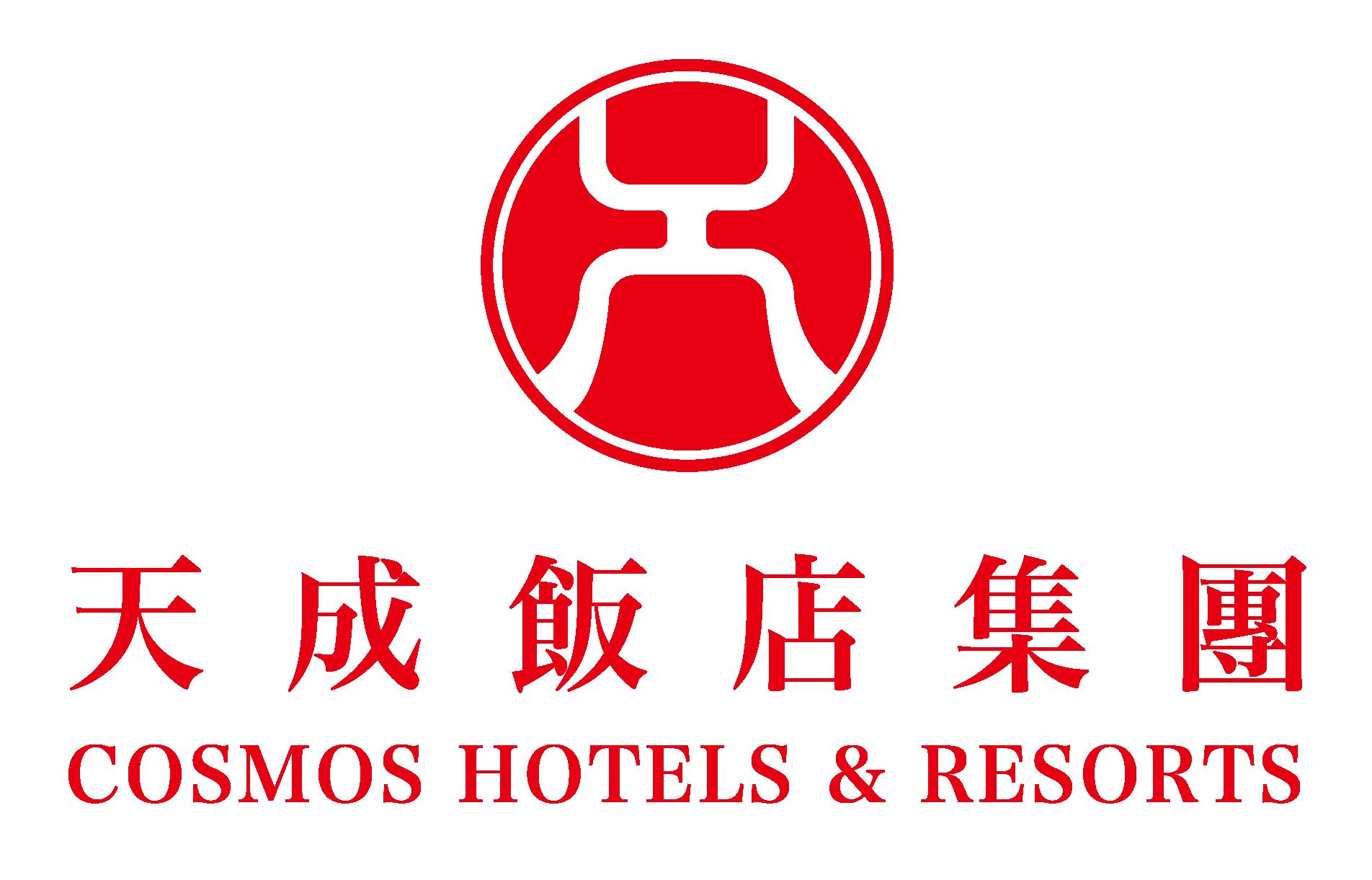 天成飯店集團Logo.png