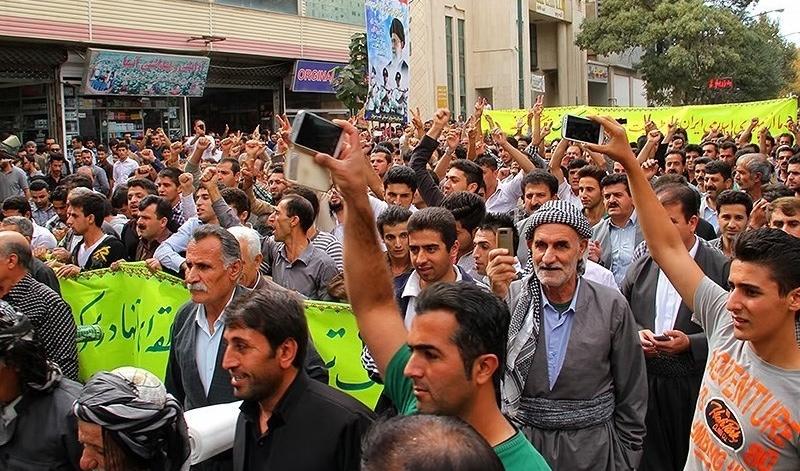 Iranian_Kurds_demonstration_in_support_of_Kobanî_people_04.jpg