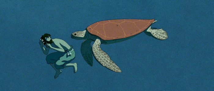 The Red Turtle (1/27/17)