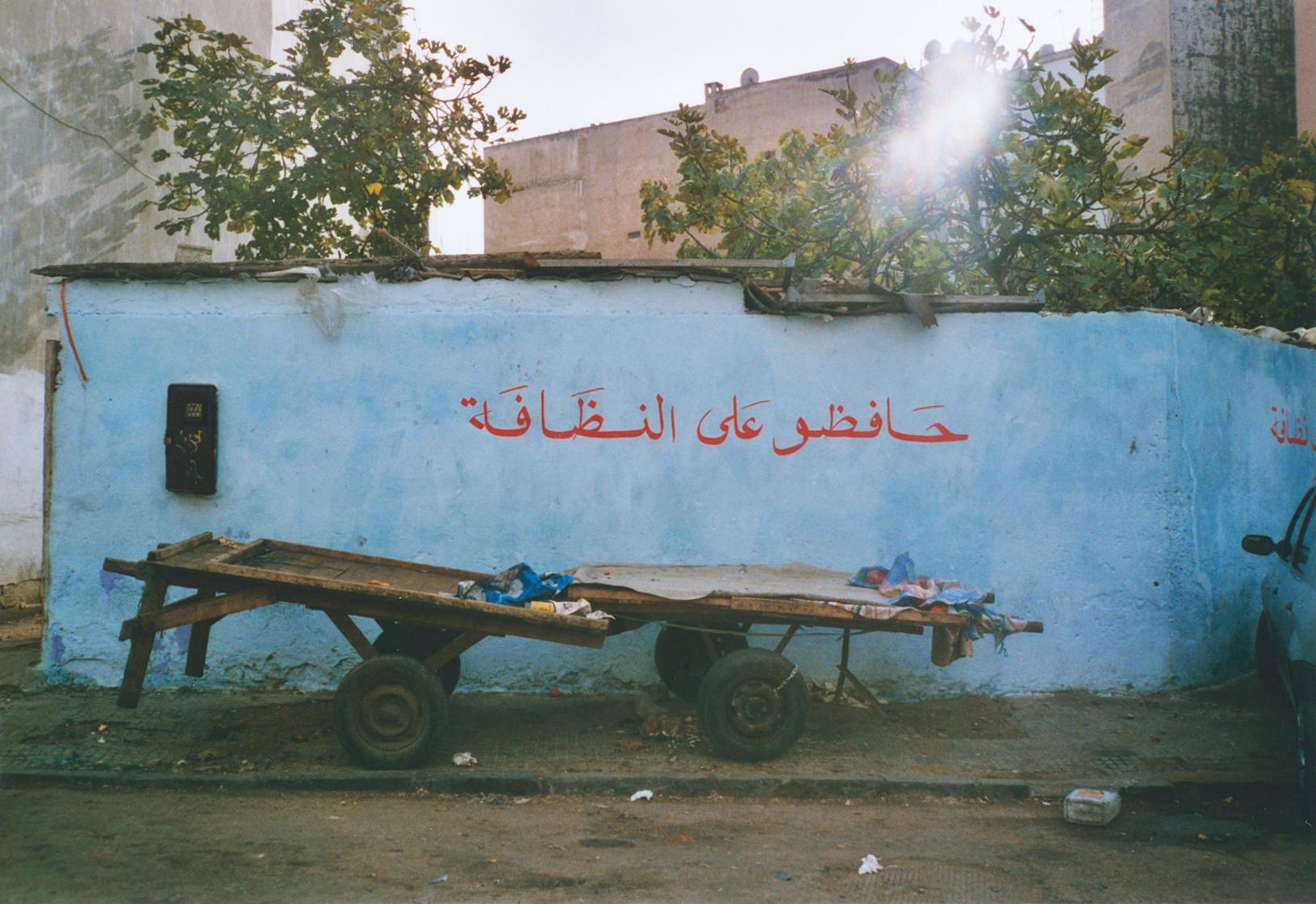 marokko09.jpg
