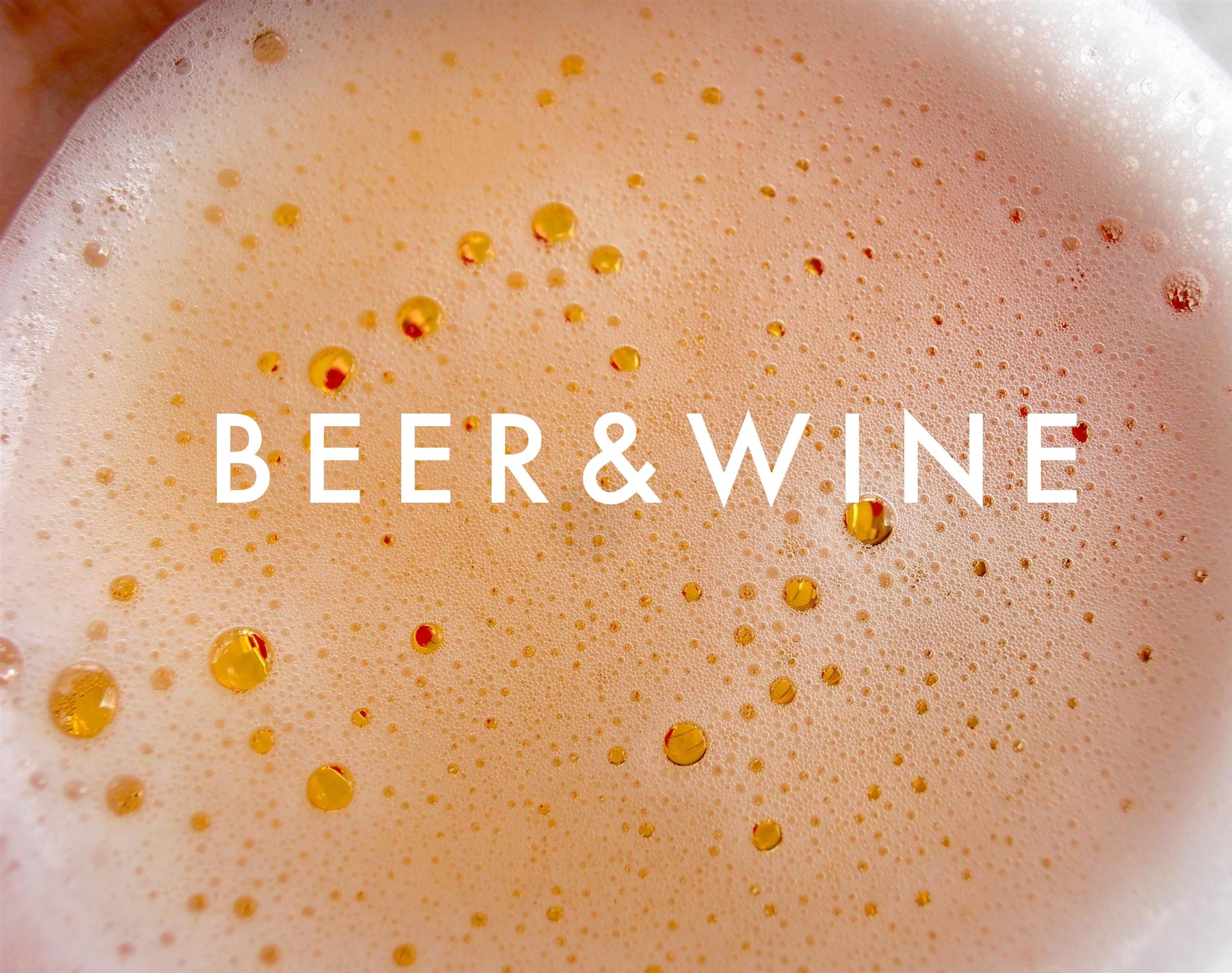 BEER & WINE 2.jpg
