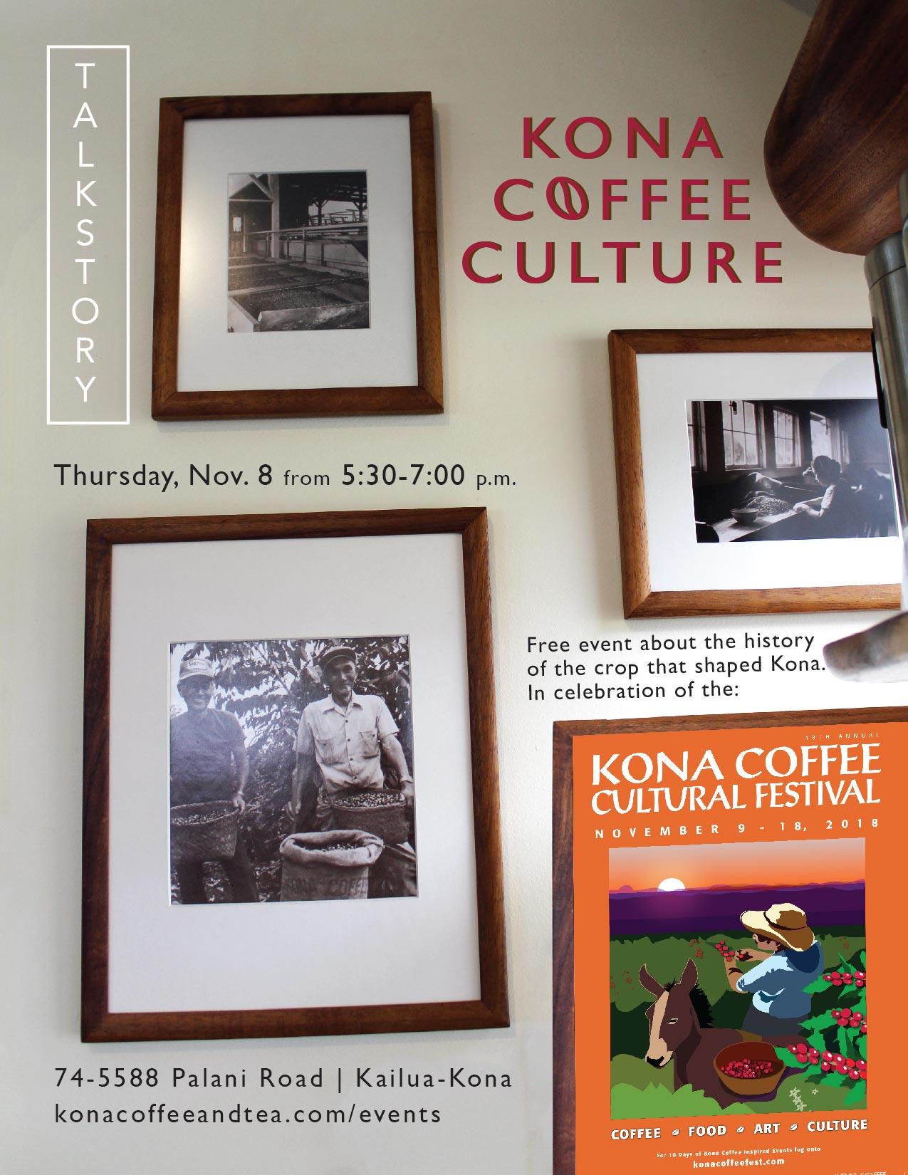 Coffee Culture Talk Story 11.08.18_Kona Coffee & Tea-01.jpg
