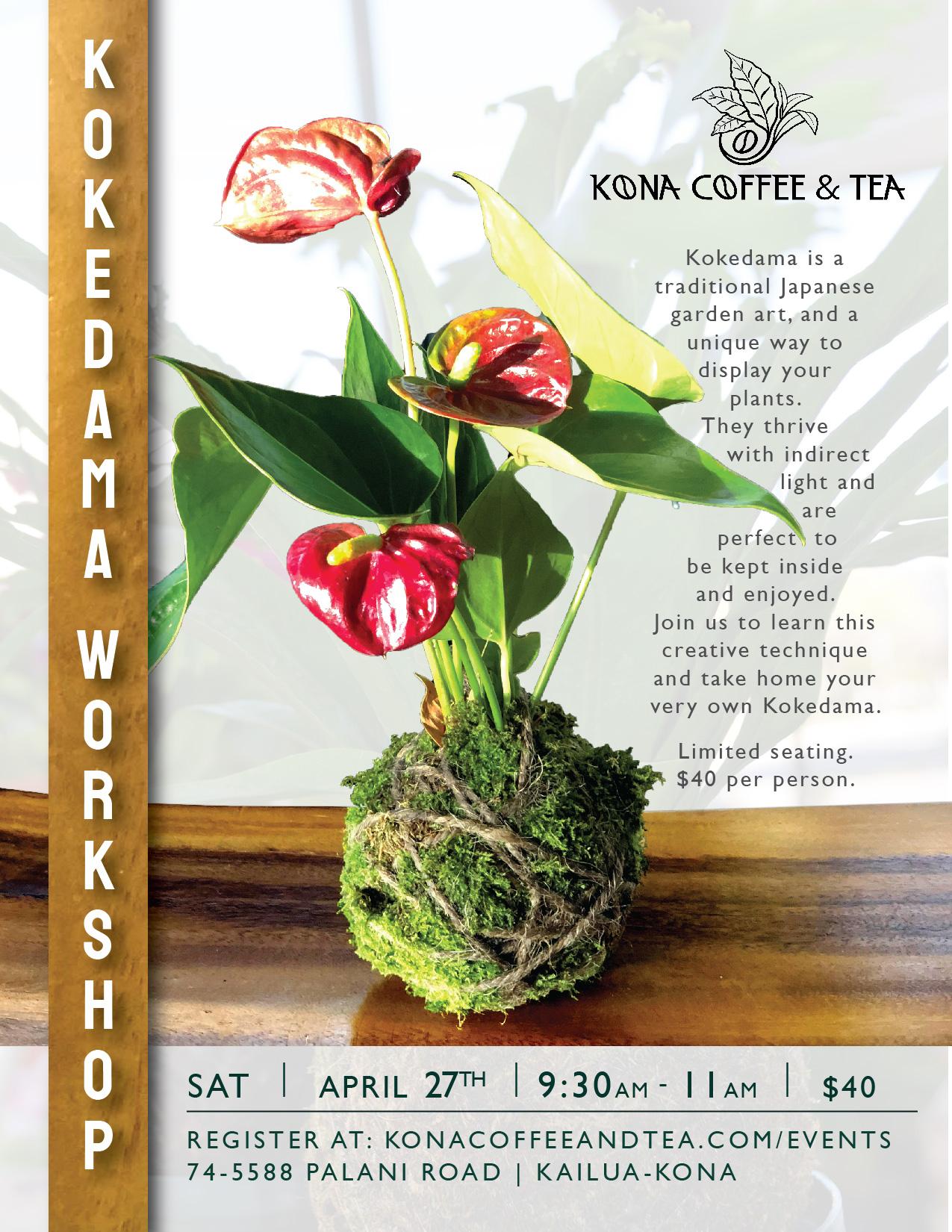 Web_Kokedama Workshop_4.27.19_Kona Coffee and Tea-01-01.jpg