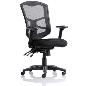 An exact replica of the chair that I thieved.