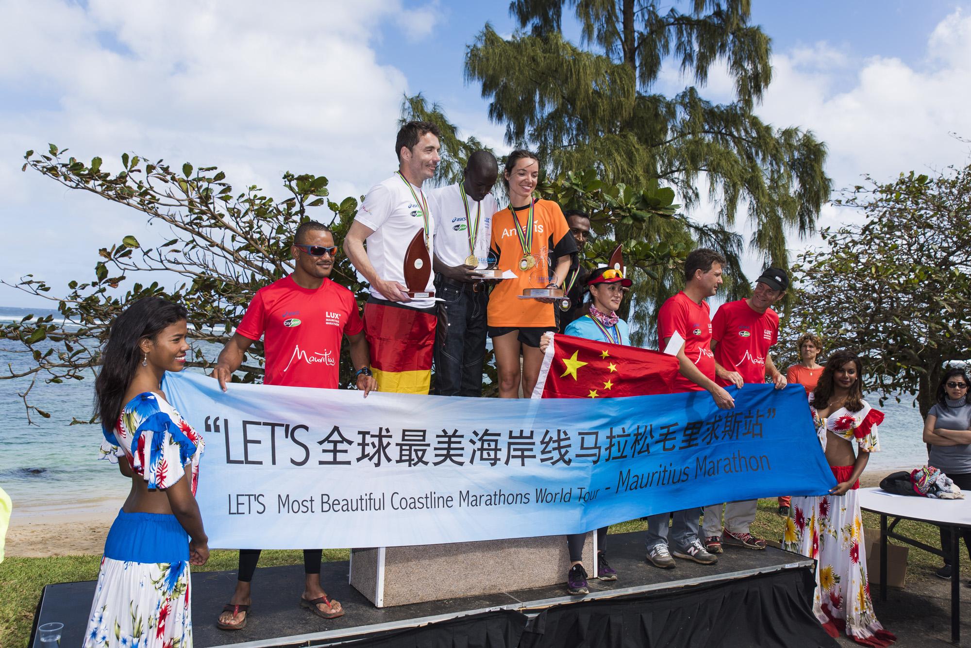 Marathon - Lux 2017-137.jpg