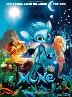 I admit I only half watched this movie at first by both my girls (ages 6 & 16) adored it from the start. Beautiful animation, this movie is about putting aside differences and stereotypes to embrace one another and help defeat darkness together.