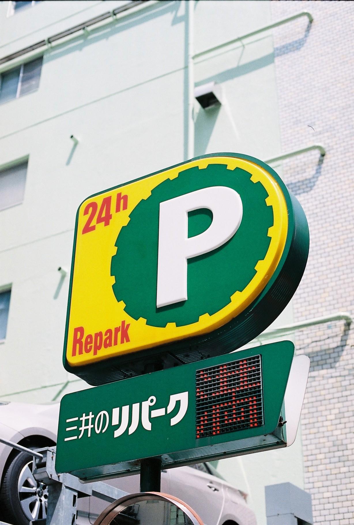 000057.JPG