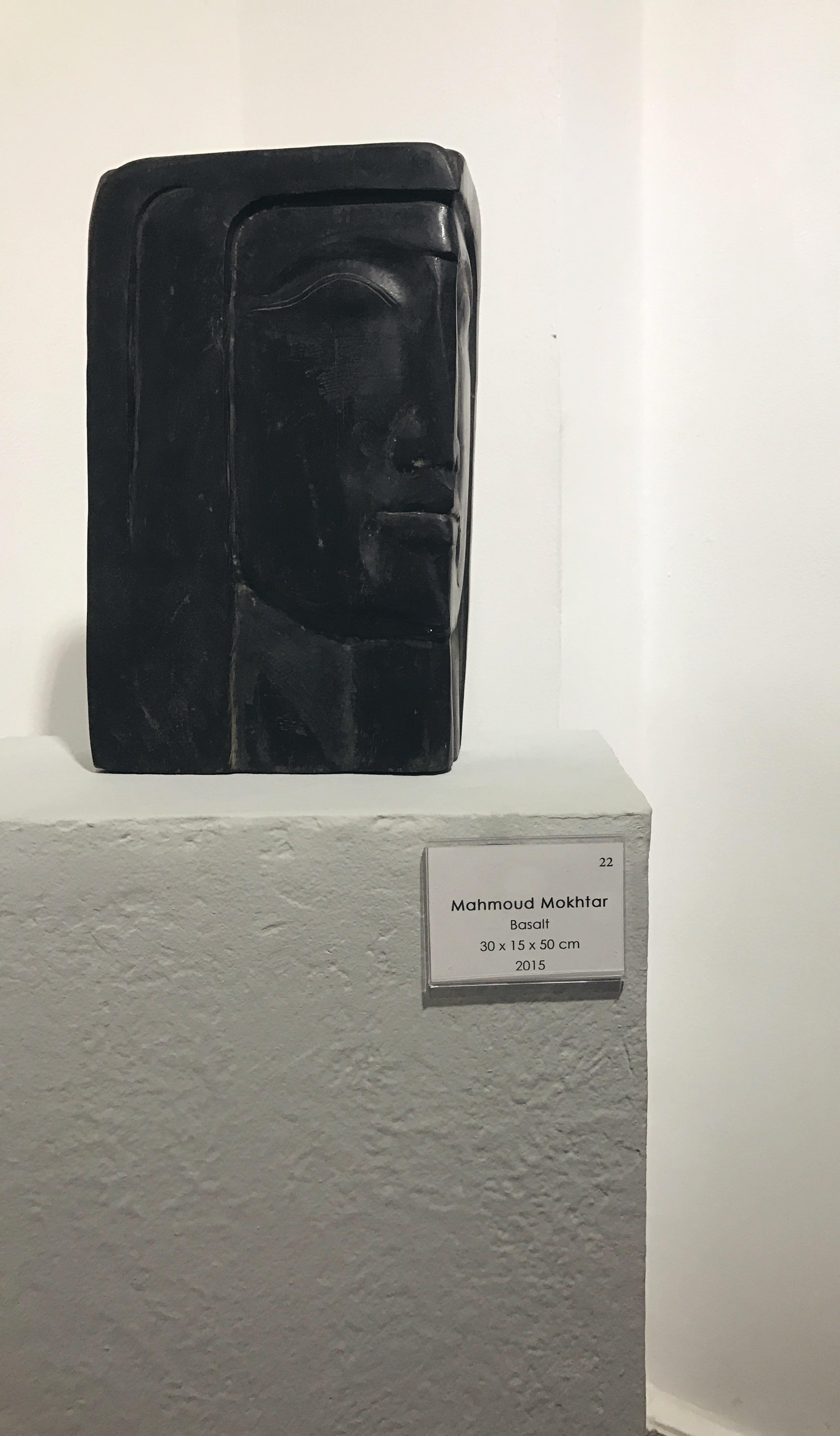 Mahmoud Mokhtar   30 x 15 x 50 cm  2015