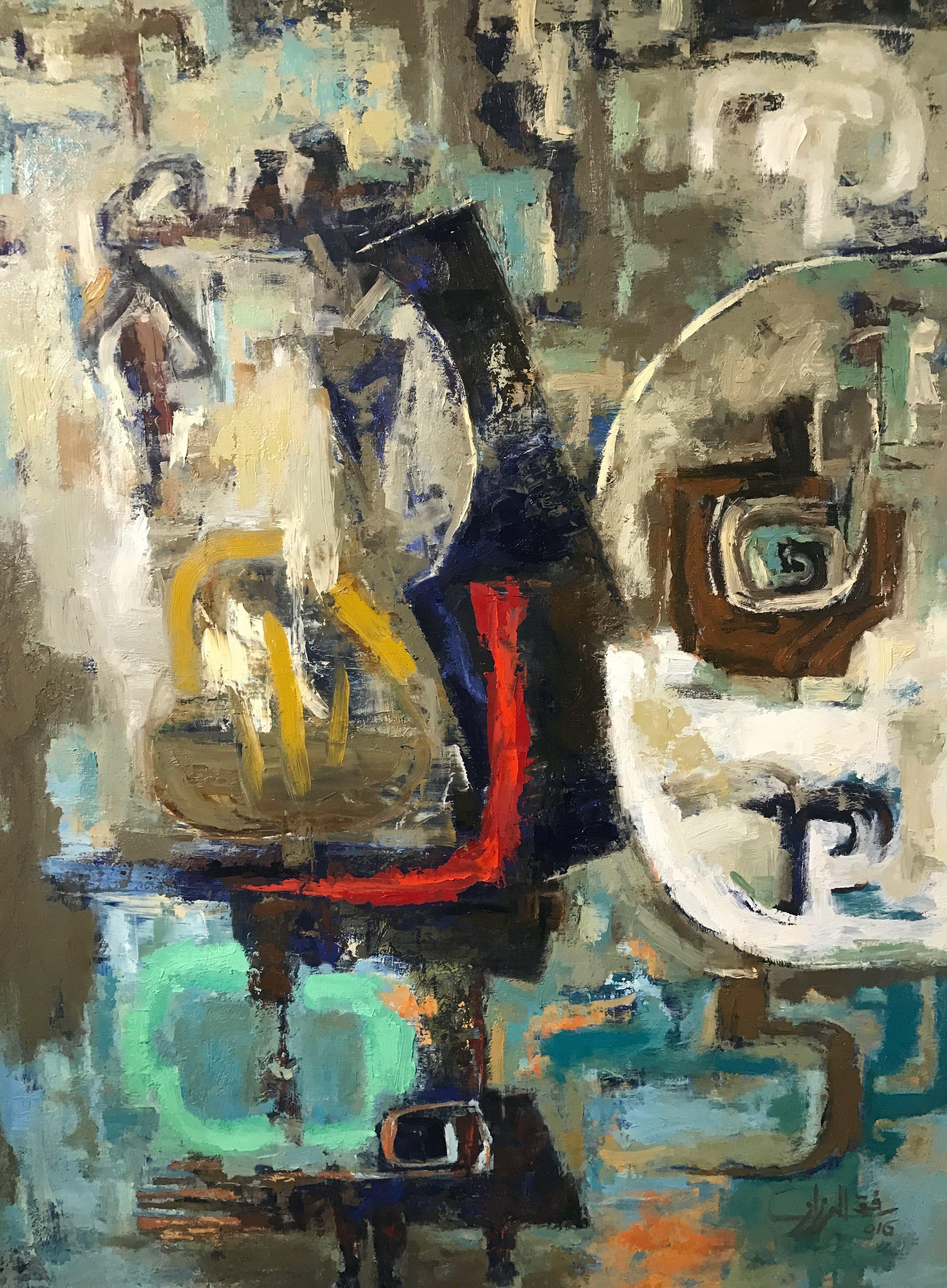 Refki El Razzaz   Oil on canvas (fixed on wood)  122 x 90 cm  2016