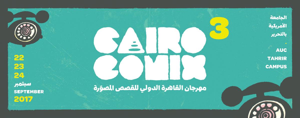 Cairo Comix
