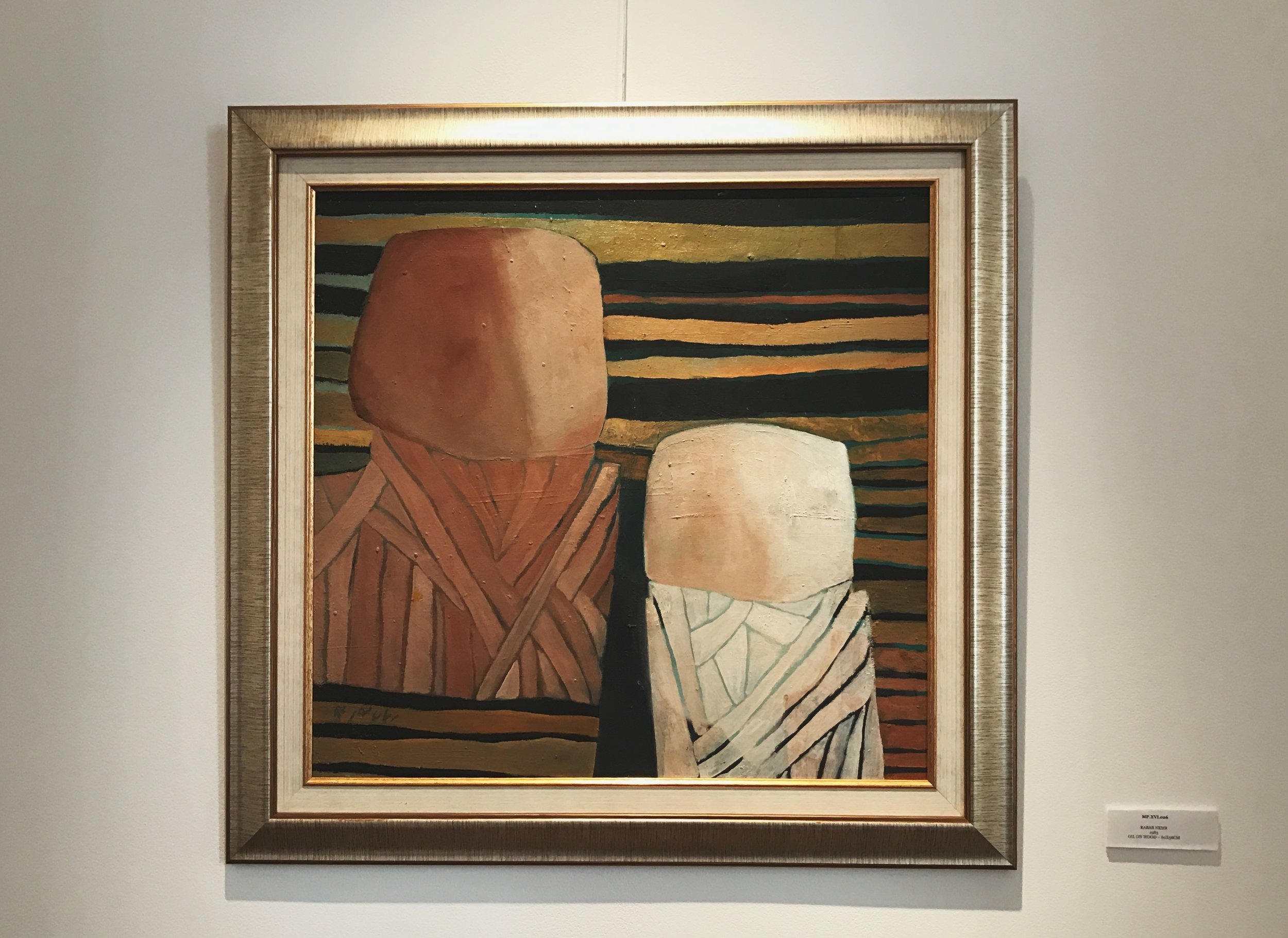 Rabab Nemr   Oil on wood  60 x 58 cm  1983