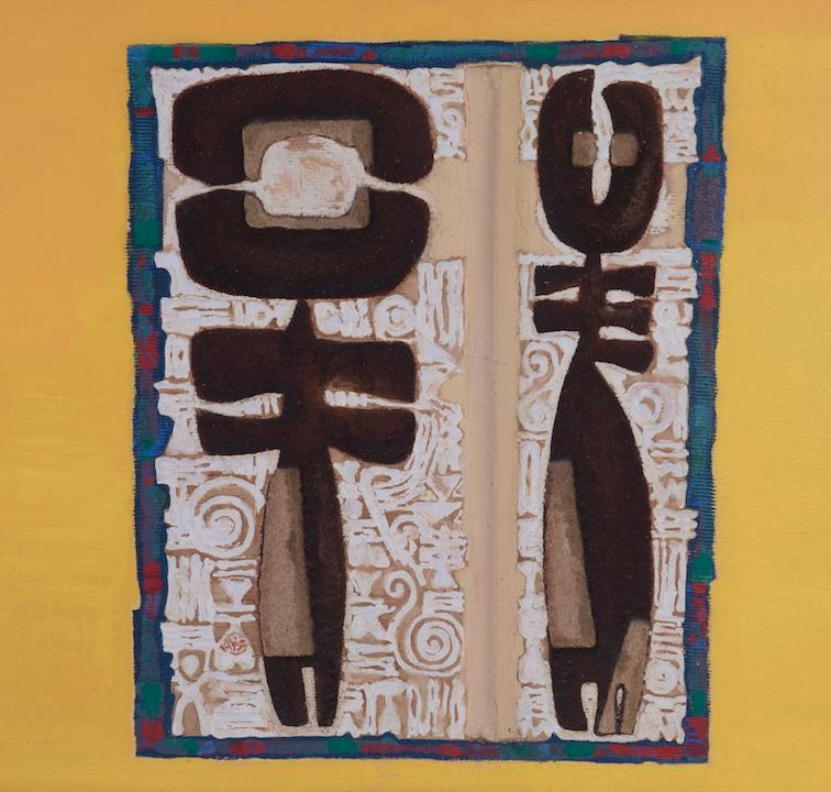 Farghali Abdel Hafiz   Mixed media on canvas  80 x 75 cm  1966
