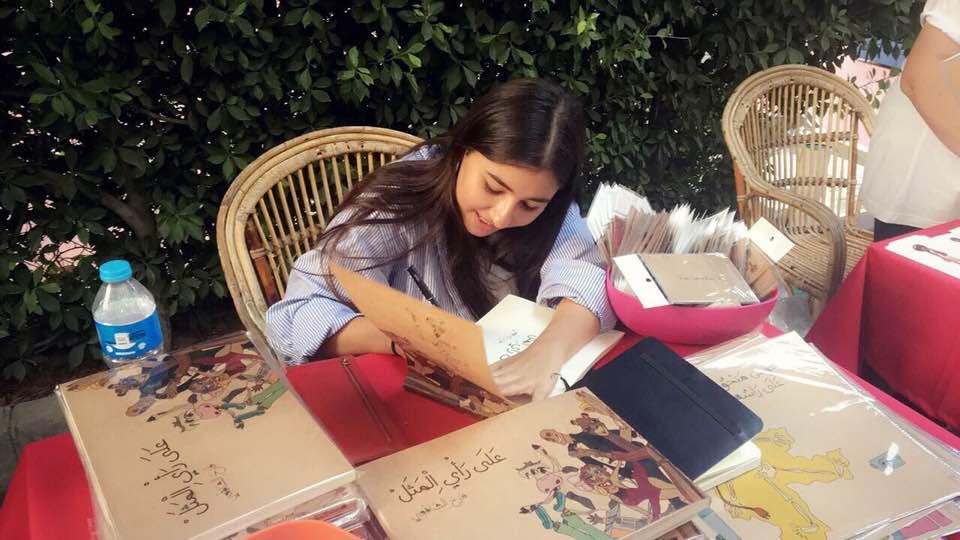 Farah Shafie at CAIROCOMIX