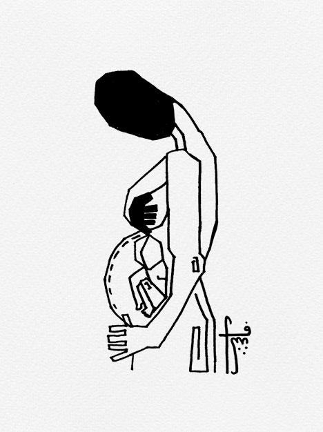 Motherhood III   Pen on Paper (Canson 300g)  A5