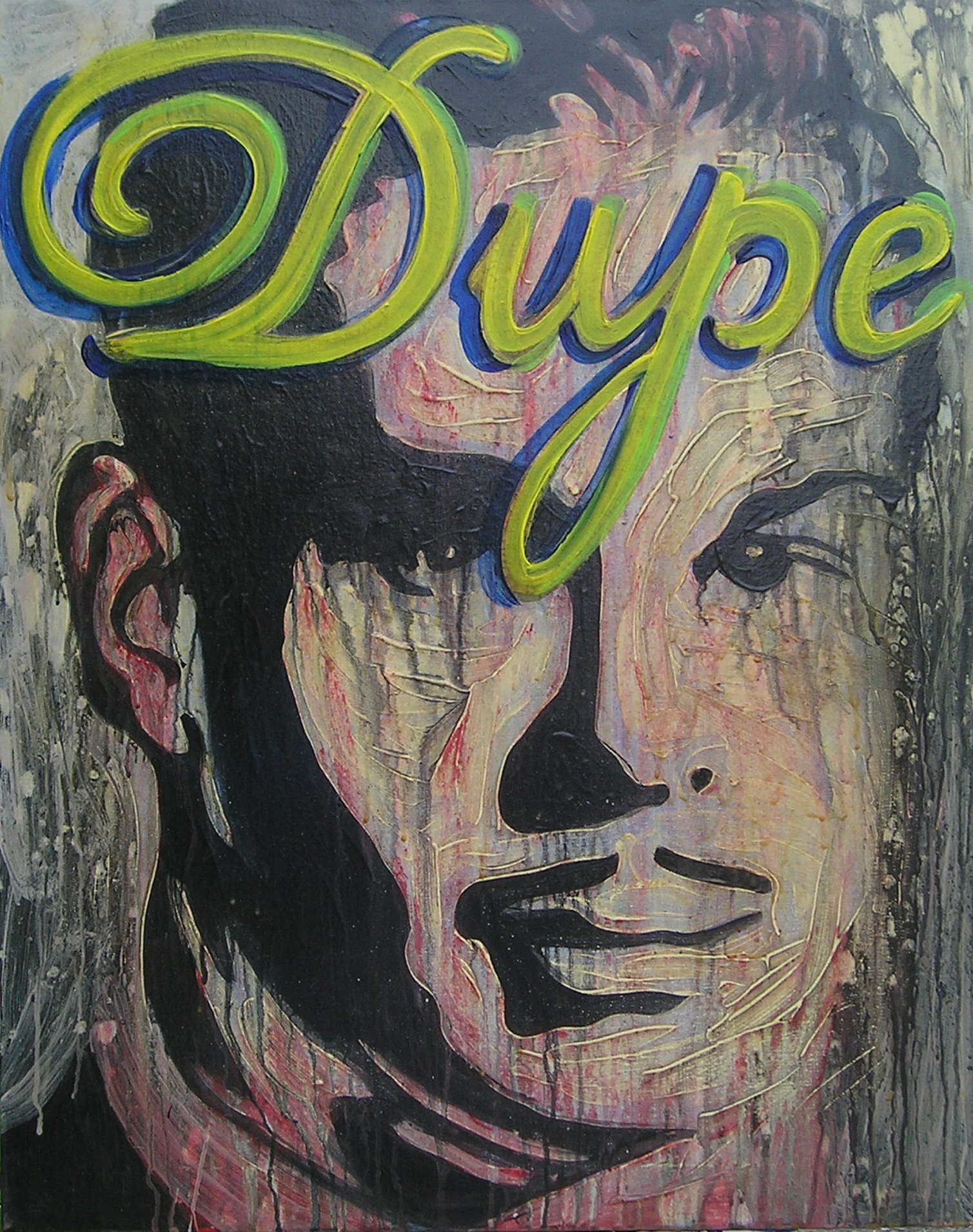 12. dupe, 2009, acrylic on canvas, 30inx24in.JPG