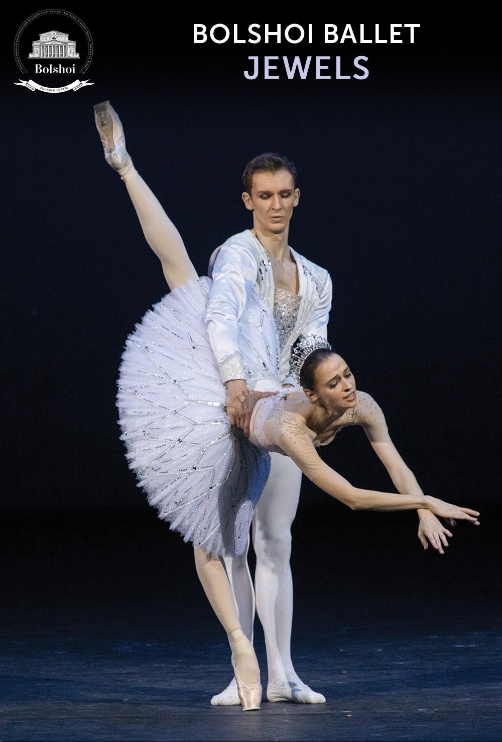 ballet j.jpg