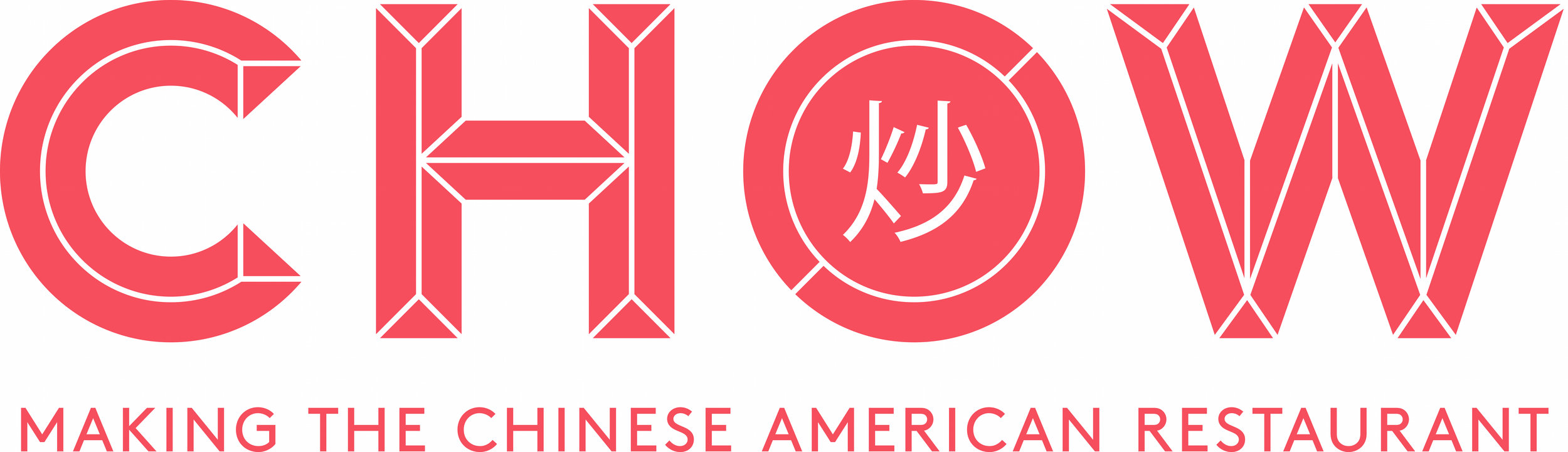 Chow Logo.jpg