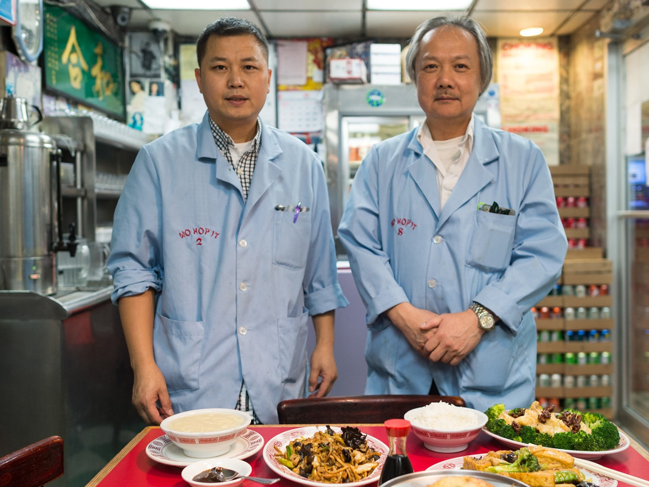 Chow: Making the Chinese American Restaurant — Museum of