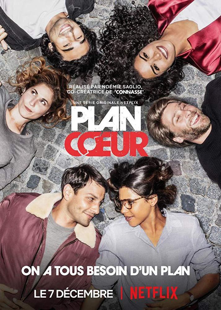 plan coeur.jpg
