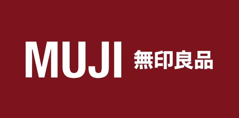 "Fun Fact: The name ""Muji"" translates to ""No-Brand""."