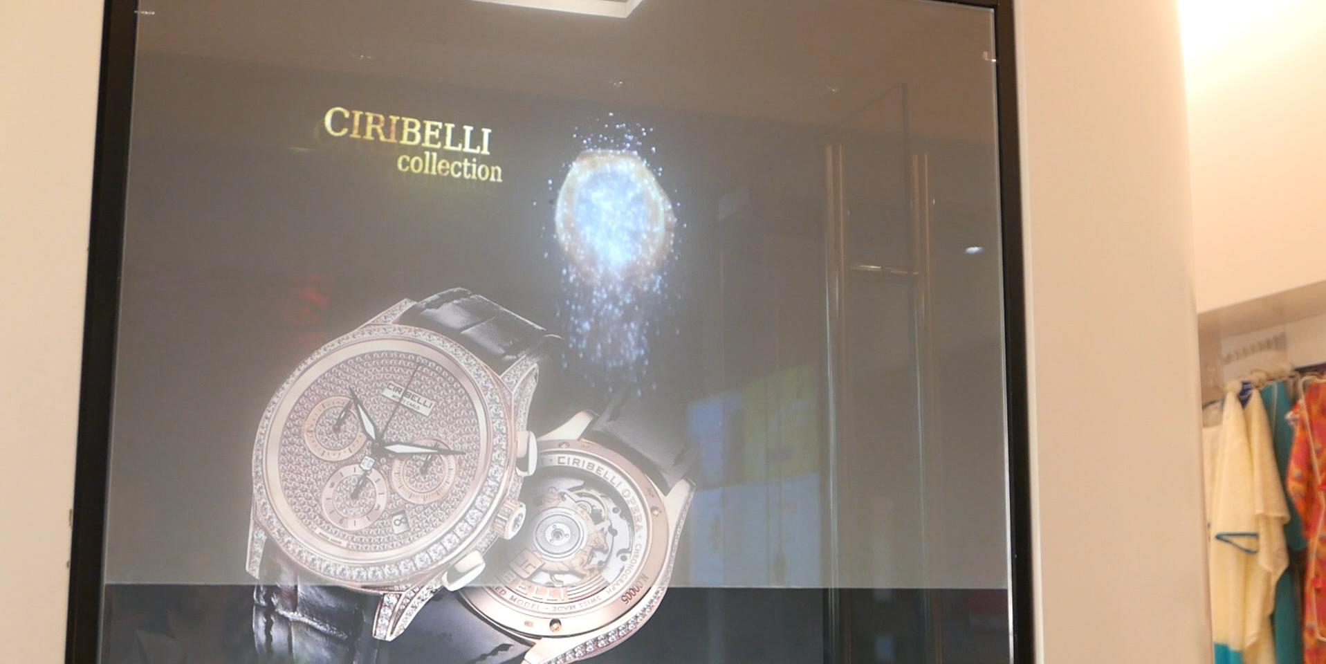 hologramme montre