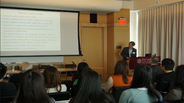Keynote Speaker: Professor Shiping Tang