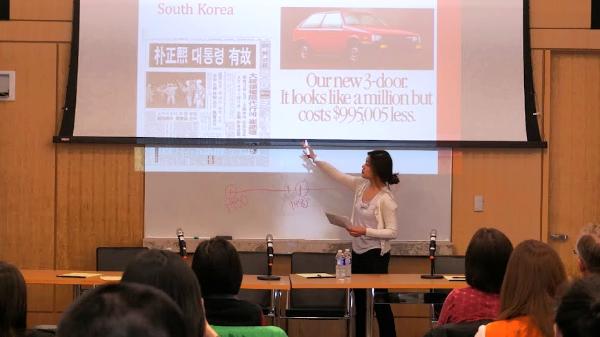 Julianne Eunu Song (Economics & Asian Studies)