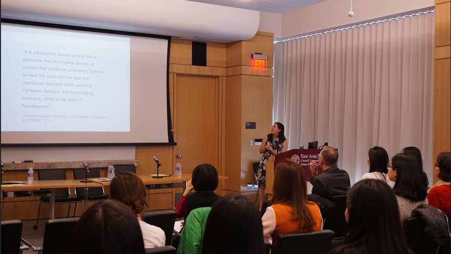 Katherine Nachbar (Asian Studies & Economics)