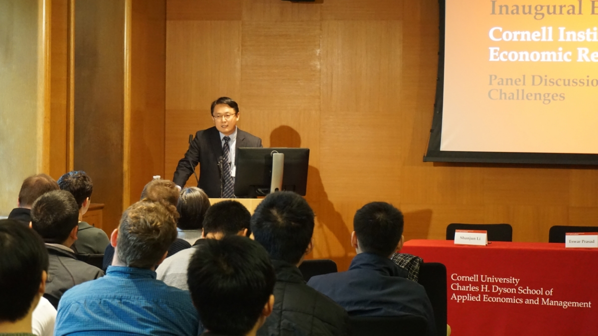 Welcome by Professor Shanjun Li