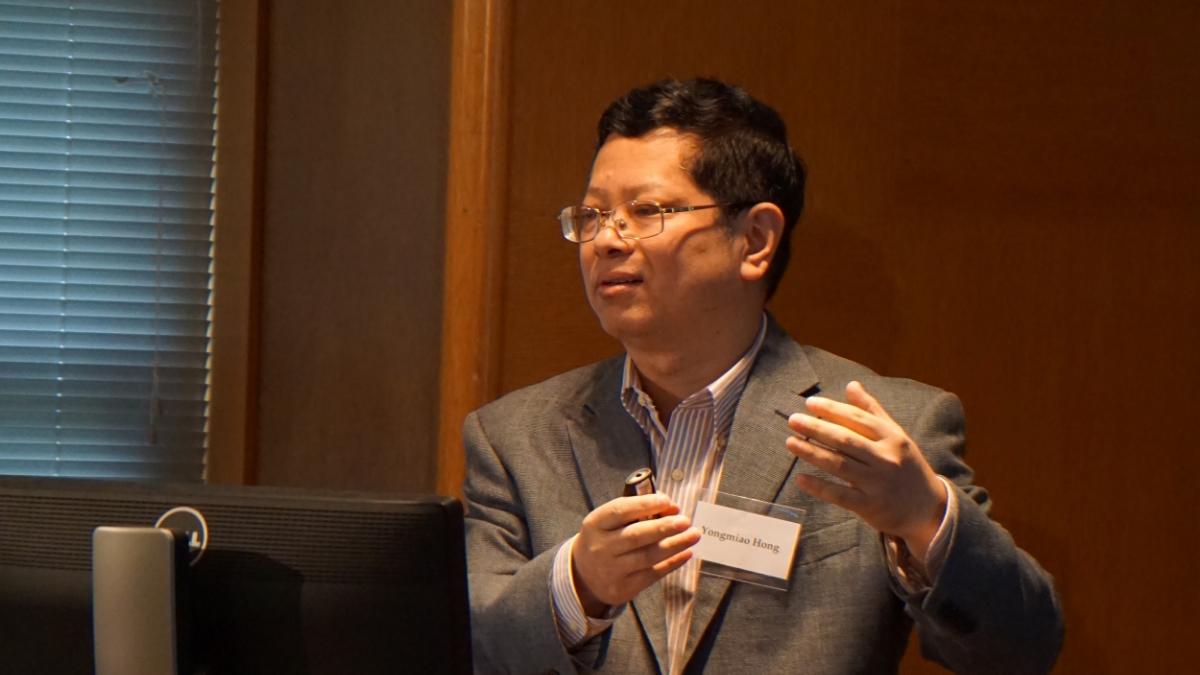 Panel Discussion : Professor Yongmiao Hong