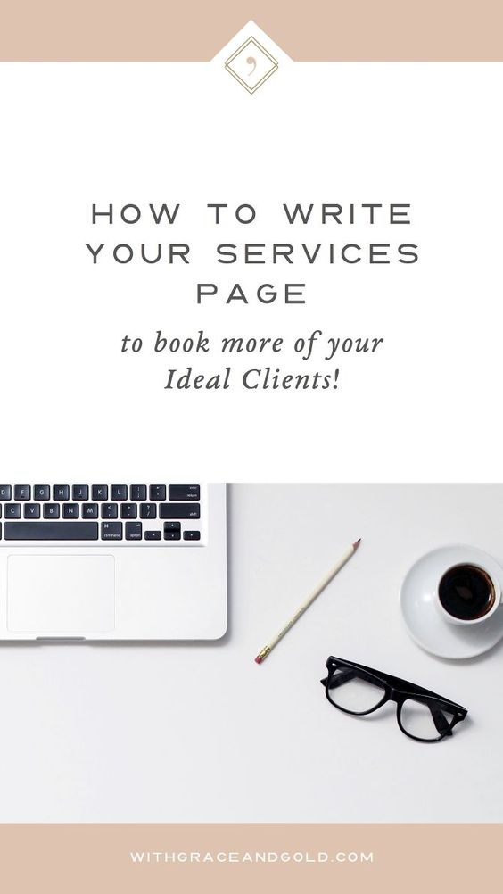 How to Write a Service Page