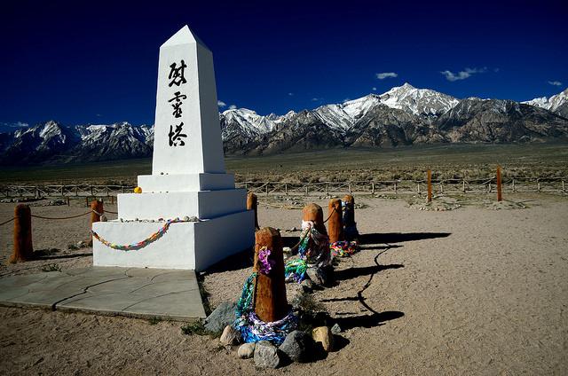Manzanar National Historic Site, photo by  Tom Hilton /   CC 2.0