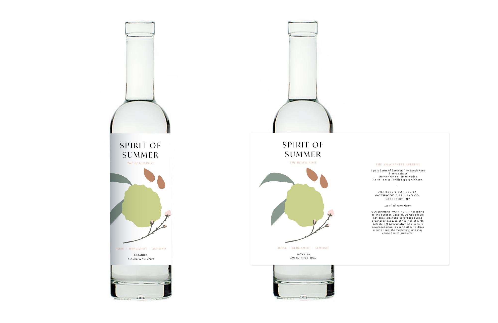 viscayawagner_select_matchbook-distillery_01.jpg