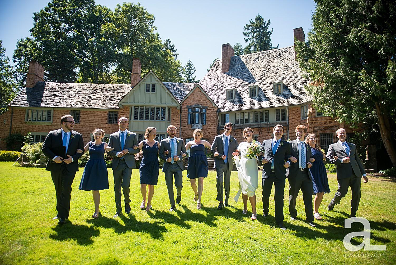 Lewis-Clark-Estate-Gardens-Portland-Wedding-Photography_0008.jpg