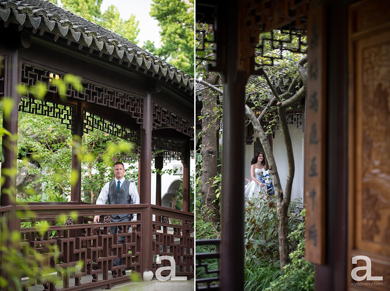 Lan-Su-Chinese-Garden-Wedding-Photography_0006.jpg