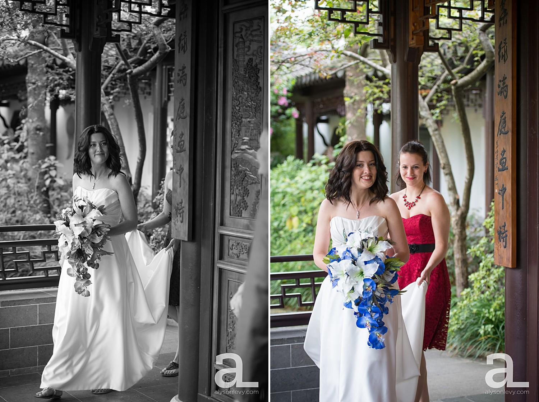 Lan-Su-Chinese-Garden-Wedding-Photography_0008.jpg