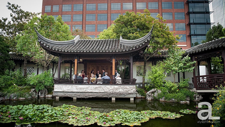 Lan-Su-Chinese-Garden-Wedding-Photography_0011.jpg