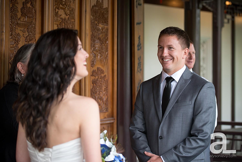 Lan-Su-Chinese-Garden-Wedding-Photography_0010.jpg