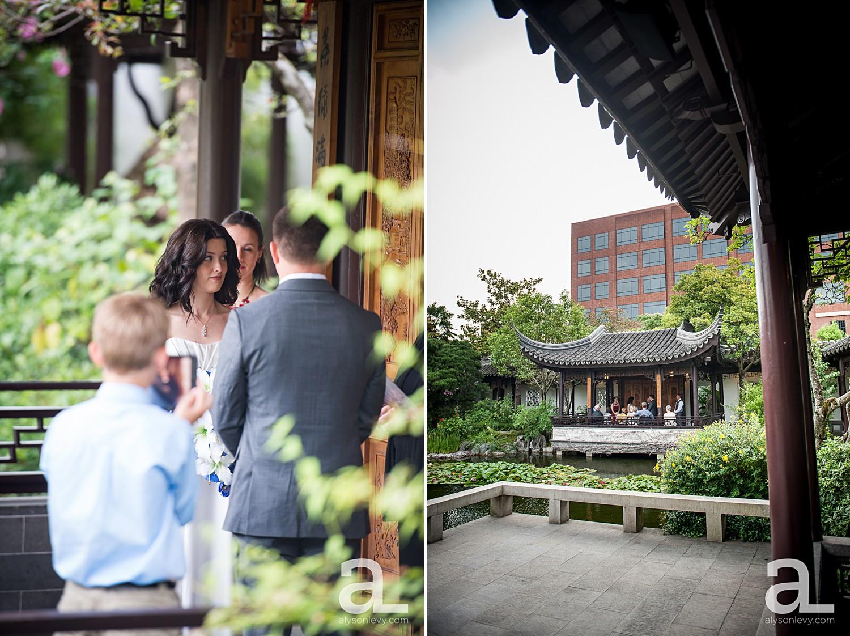 Lan-Su-Chinese-Garden-Wedding-Photography_0012.jpg