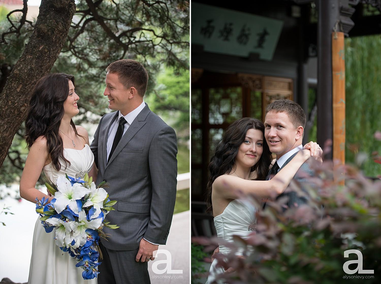 Lan-Su-Chinese-Garden-Wedding-Photography_0020.jpg