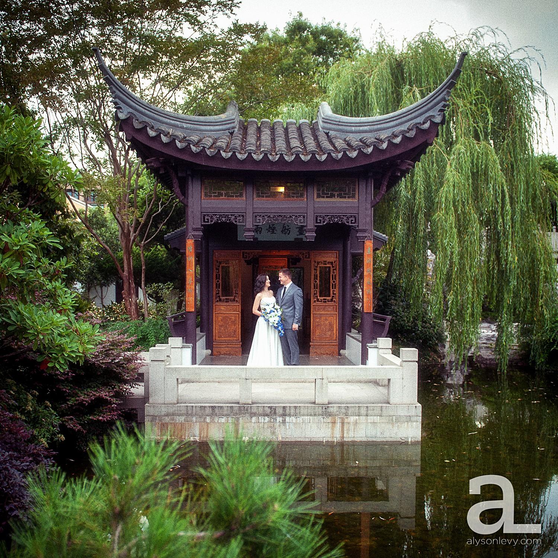 Lan-Su-Chinese-Garden-Wedding-Photography_0021.jpg