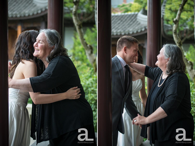 Lan-Su-Chinese-Garden-Wedding-Photography_0023.jpg