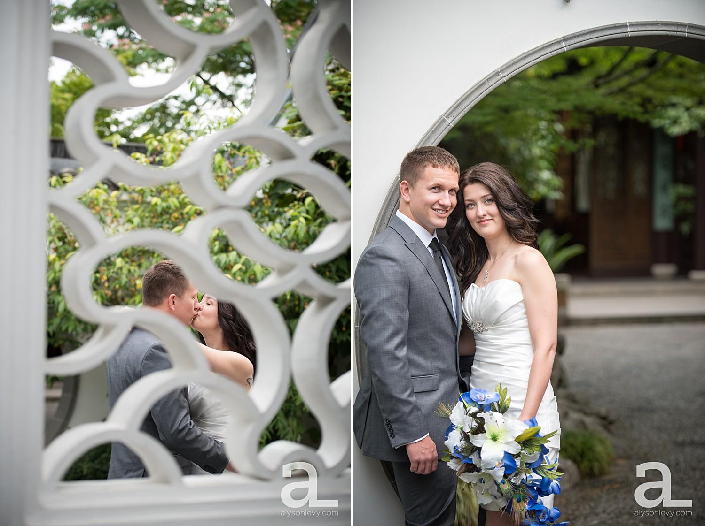 Lan-Su-Chinese-Garden-Wedding-Photography_0026.jpg