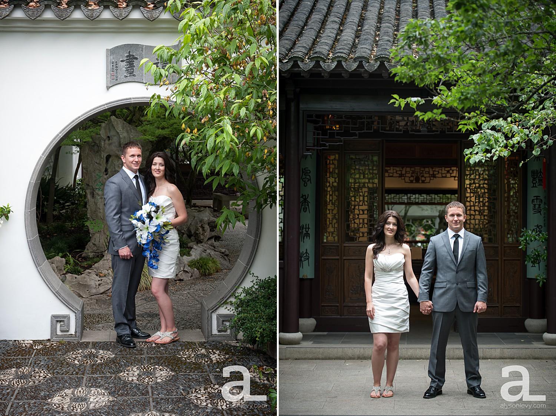 Lan-Su-Chinese-Garden-Wedding-Photography_0027.jpg