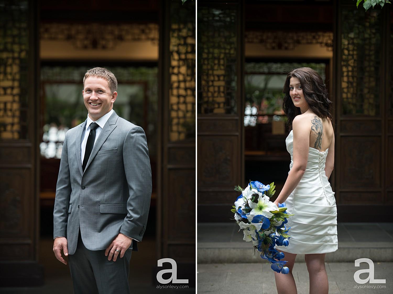 Lan-Su-Chinese-Garden-Wedding-Photography_0028.jpg