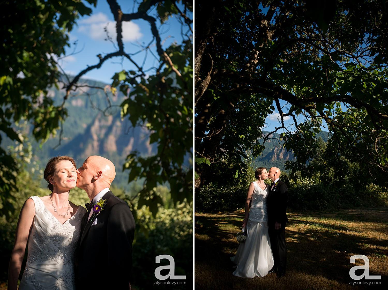 Cape-Horn-Estate-Wedding-Photography_0031.jpg