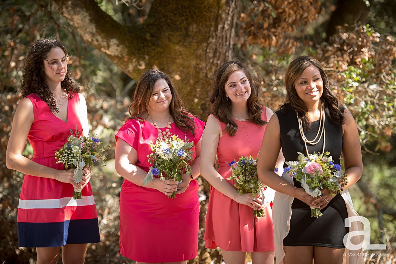 California-Wine-Country-Wedding-Photography_0024.jpg