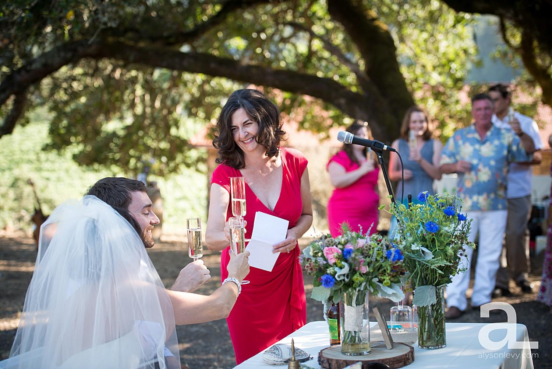 California-Wine-Country-Wedding-Photography_0041.jpg