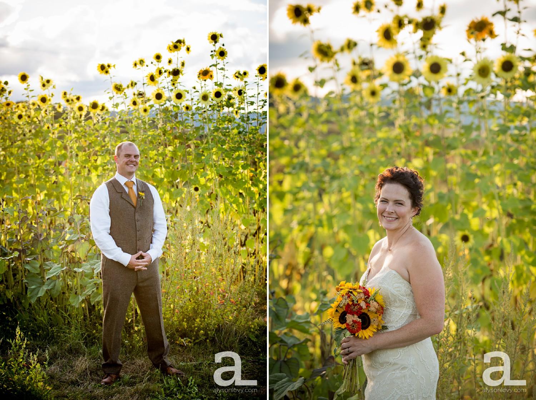 Sauvie-Island-Wedding-Photography_0037.jpg